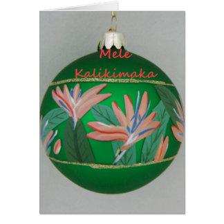 花を持つハワイのクリスマスのオーナメント カード