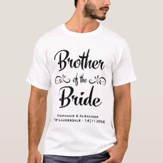 花嫁のおもしろいなリハーサルの夕食の兄弟 Tシャツ