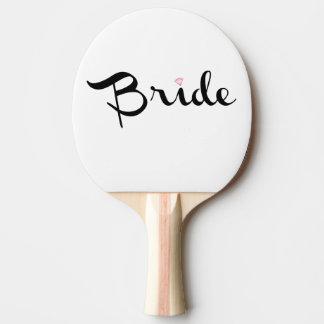 花嫁のレトロの原稿 卓球ラケット