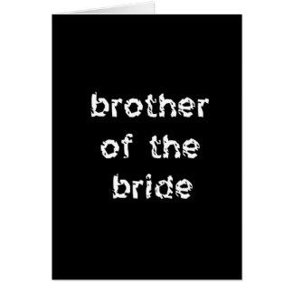 花嫁の兄弟 カード