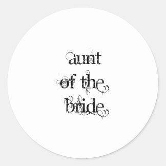 花嫁の叔母さん ラウンドシール