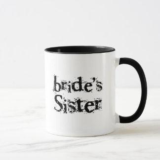 花嫁の姉妹の黒の文字 マグカップ