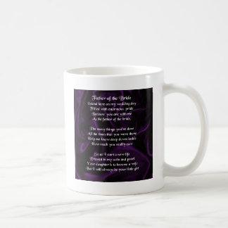 花嫁の父-紫色の絹 コーヒーマグカップ