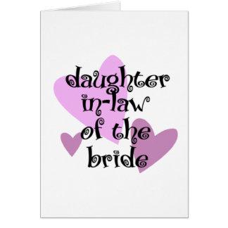 花嫁の義理の娘 カード