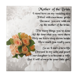 花嫁の詩の母-モモのバラ タイル