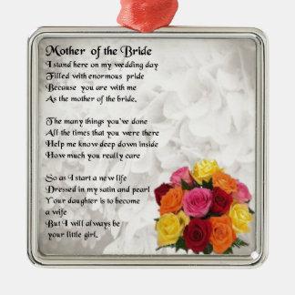 花嫁の詩の母-花 メタルオーナメント
