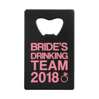 花嫁の飲むチーム2018年 ウォレット 栓抜き