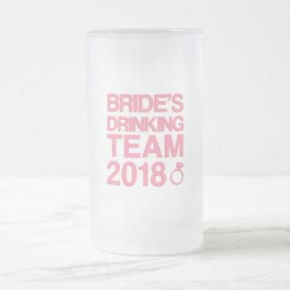 花嫁の飲むチーム2018年 フロストグラスビールジョッキ