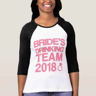 花嫁の飲むチーム2018年 Tシャツ