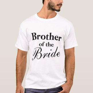 花嫁のTシャツの兄弟 Tシャツ