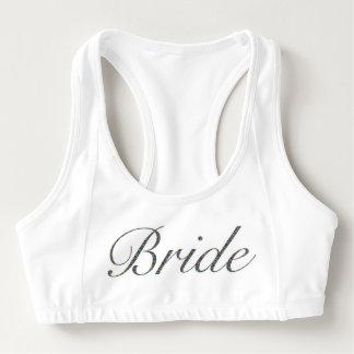 花嫁はブラを遊ばします スポーツブラ