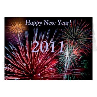 花火、明けましておめでとう! 、2013年 カード