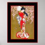 芸術のVintage Poster日本のな芸者の女性 ポスター