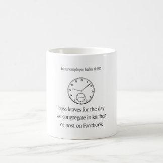 苦い従業員の俳句#691 コーヒーマグカップ