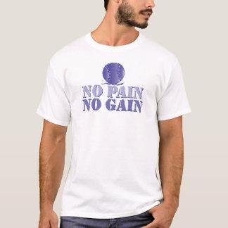 苦痛無し、利益無し-ソフトボールまたは野球(紫色) Tシャツ
