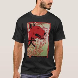 英国のブルテリアのアジア刺激を受けたなイラストレーション Tシャツ