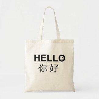 英国のマンダリン中国のBilingualのこんにちは文字 トートバッグ