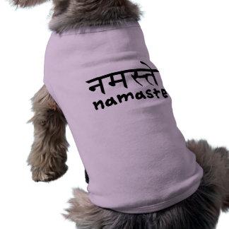 英語およびヒンディーのナマステ ペット服