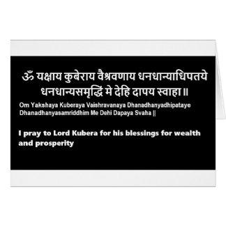 英語のKuberaの信念の元のSanskrit文字 カード