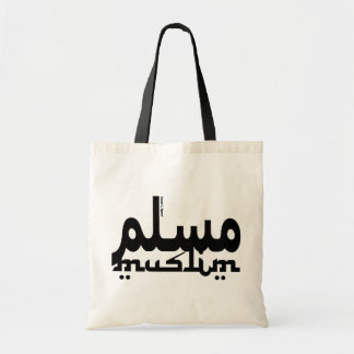 英語-アラビア語イスラム教 トートバッグ
