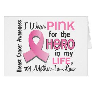 英雄3の義母の乳癌のために飾って下さい カード