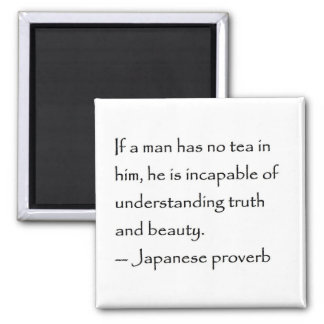 茶磁石 マグネット