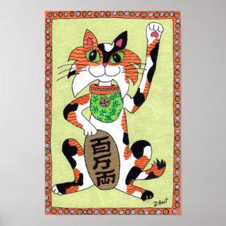 茶色のぶち猫のManeki日本ので幸運なNekoの民芸 ポスター