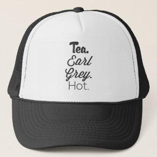 茶、早く熱い灰色 キャップ