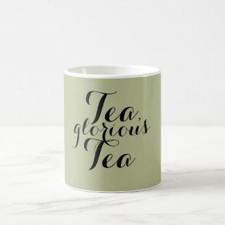 茶、見事な茶マグ コーヒーマグカップ