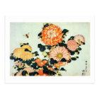 菊と蜂、北斎の菊および蜂、Hokusai ポストカード