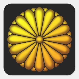菊の御紋 スクエアシール