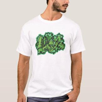 落書きのナゲット Tシャツ