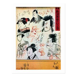 落書き風の猫、落書きそっくりの猫、Kuniyoshiの浮世絵 ポストカード