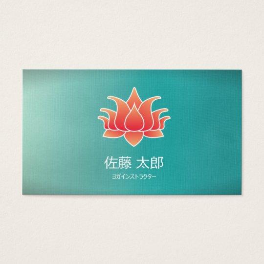 蓮の花の名刺 名刺