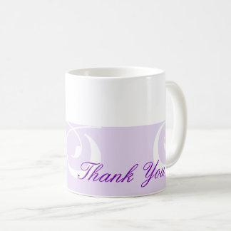 薄紫の装飾的なバンド紫色はマグ感謝していしています コーヒーマグカップ