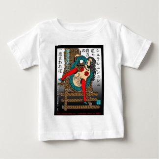 薔薇鎖 ベビーTシャツ