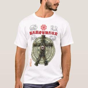 藁人形と九字刀印法 Tシャツ