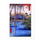 藤と太鼓橋、広重の藤およびアーチ形にされた橋、Hiroshige ポストカード