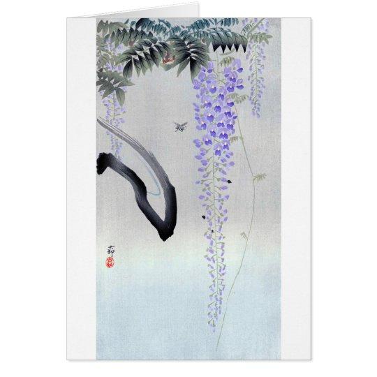 藤の花、古邨の花盛りの藤、Ohara Kosonの木版画 カード