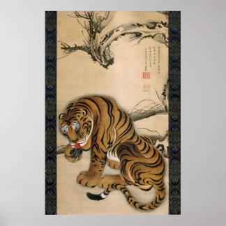 虎図、若冲のトラ、Jakuchu ポスター