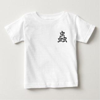 虫のデザイン ベビーTシャツ