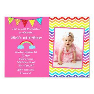 虹の写真の誕生日の招待状に カード