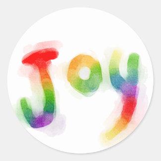 虹の喜び ラウンドシール