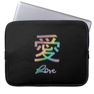 虹愛~の愛のための中国のな漢字の記号 ラップトップスリーブ