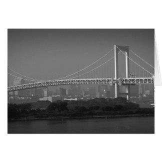 虹橋東京 カード