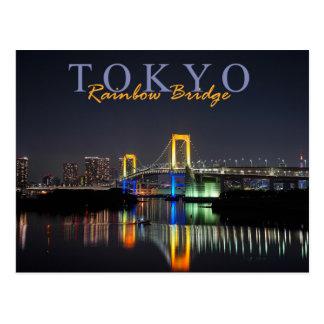 虹橋、東京、日本 ポストカード