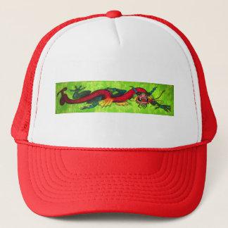 虹色のドラゴンの網の帽子 キャップ