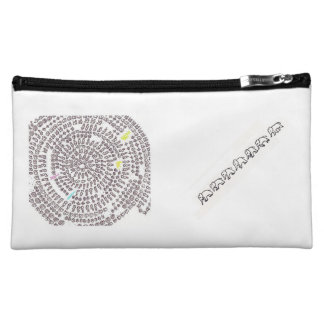 虹色の算数曼荼羅・化粧ポーチ コスメティックバッグ