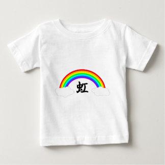 """虹""""Rainbow"""" ベビーTシャツ"""