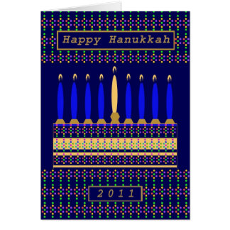 蝋燭とのハヌカーの幸せな(ユダヤ教)メノラー、2011年 カード